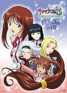 Sakura Taisen 3 2002 Calendar