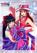 Sakura Taisen IV 2003 Calendar Cover