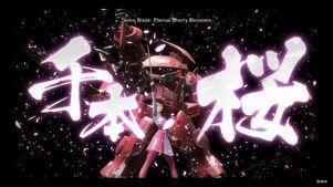 Sakura Wars 20200516152600