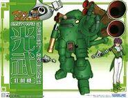 Sakura Taisen Kohran model kit cover