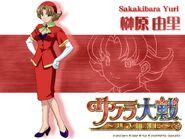Yuri Sakakibara S T A C N