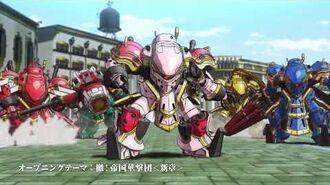 『新サクラ大戦 the Animation』PV第1弾