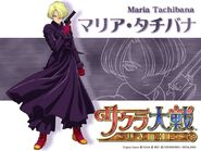 Maria Tachibana S T A C N