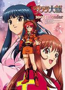 Sakura Taisen 2005 Calendar