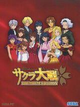 Sakura Wars Premium Edition
