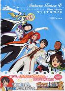 Sakura Taisen V Final Guide