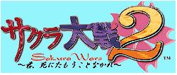 ST2 logo