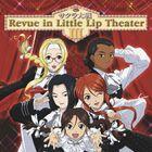 Sakura Taisen Revue in Little Lip Theater III front