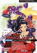 Sakura Wars, The Radiant Gorgeous Blooming Flowers VHS 4