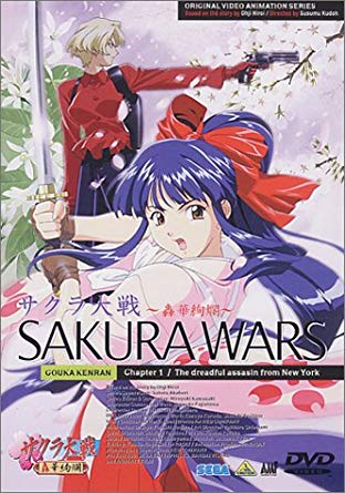 Sakura Wars, The Radiant Gorgeous Blooming Flowers VHS 1