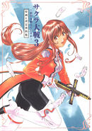 Sakura Taisen 3 ~Pari wa Moeteiru ka~ Original Picture & Setting Collection Reprinted Edition(artbook)