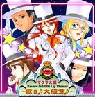 Sakura Taisen Review in Little Lip Theater Utau Dai New York Front