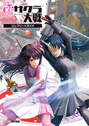 New Sakura Wars Complete Guide
