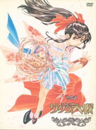 Sakura Wars The Movie DVD Special Edition cover