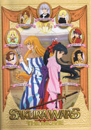 Sakura Wars The Movie DVD Booklet
