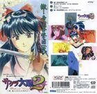 Geki Teikokukagekidan (Kai) Cover