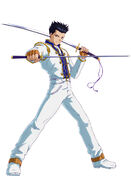 Project X Zone - Ogami