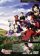 Sakura Wars, The Radiant Gorgeous Blooming Flowers VHS 6