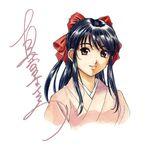 Autograph Sakura S