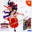 SakuraTaisen Dreamcast