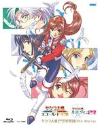 Sakura Taisen OVA Paris Blu-ray