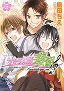 Sakura Taisen Kanadegumi Volume 3
