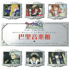 Sakura Wars 3 Music Collection Paris Music Hall Front