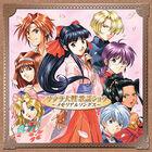 Sakura Wars Song Show ~Memorial Songs~ Front