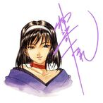 Autograph Sumire