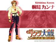 Kanna Kirishima S T A C N