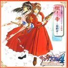 Sakura Wars 4 Maidens Fall in Love Complete Music Collection Front