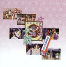 Sakura Wars Complete Vocal Collection Front