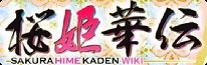 Sakura Hime Kaden Wiki