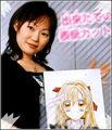 Arina-tanemura.jpg