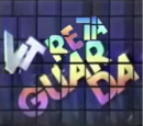Logotipos do Retaguarda VT