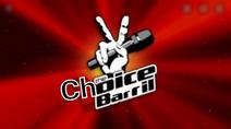 The Choice Barril (2012)