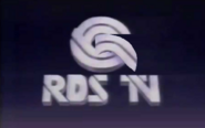 RDS TV (1992)