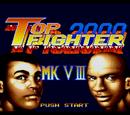 Top Fighter 2000 MK VIII