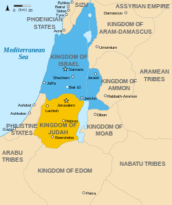 250px-Kingdoms of Israel and Judah map 830 svg