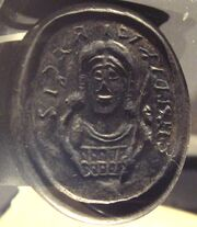 Seal of Childeric I Tournai tomb