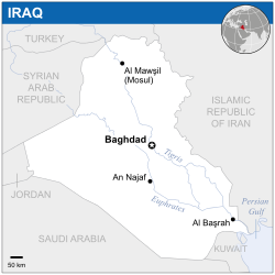 Iraq - Location Map (2013) - IRQ - UNOCHA svg
