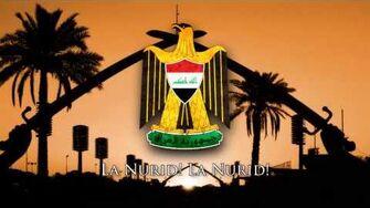 "National Anthem of Iraq (جمهورية ألعراق) - ""Mawtini"" (""موطني"")"