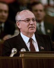 RIAN archive 850809 General Secretary of the CPSU CC M Gorbachev (crop)