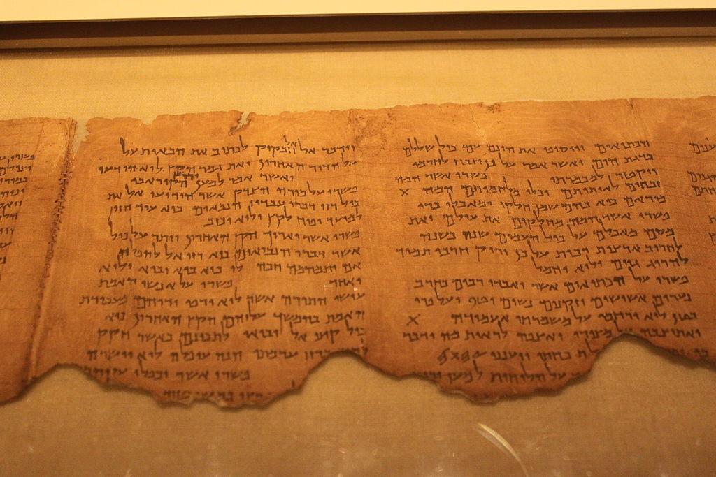 1024px-Pesher Habakkuk Scroll
