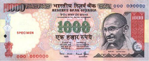 1000 INR Obs LR