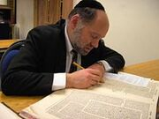 220px-Talmud study