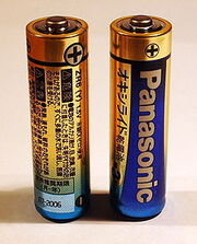 220px-Panasonic-oxyride