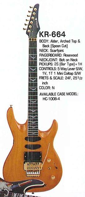 93 KR-664