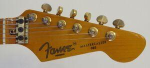Mastercaster HS-0