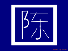 Samuel Pictures Logo